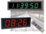Цифровые часы для улицы