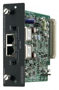 SX-200RM